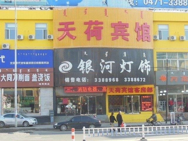 正一品韩国自助烤肉