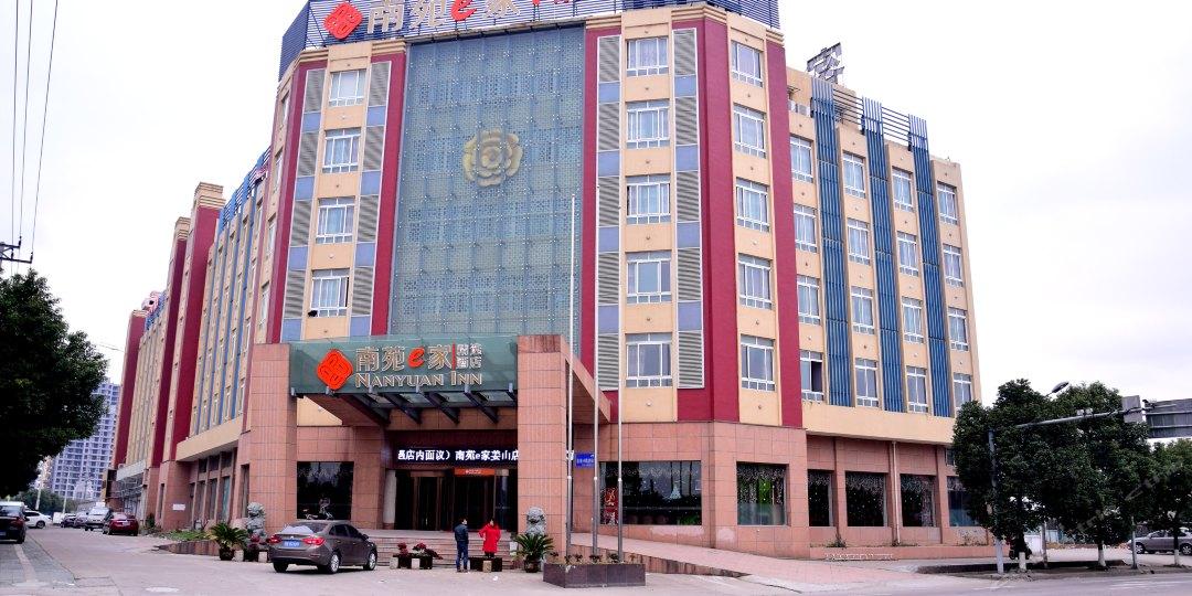 南苑e家(宁波姜山店)
