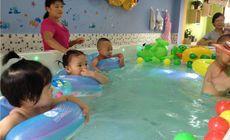 喜乐婴幼儿游泳馆