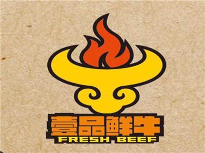 壹品鲜牛潮汕牛肉火锅