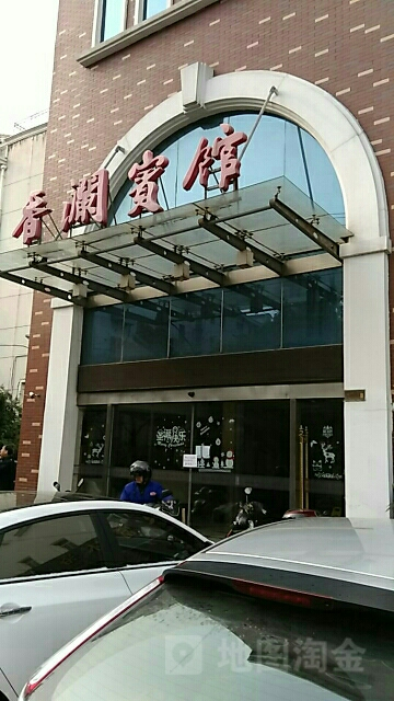 上海香澜宾馆(延吉中路地铁站店)
