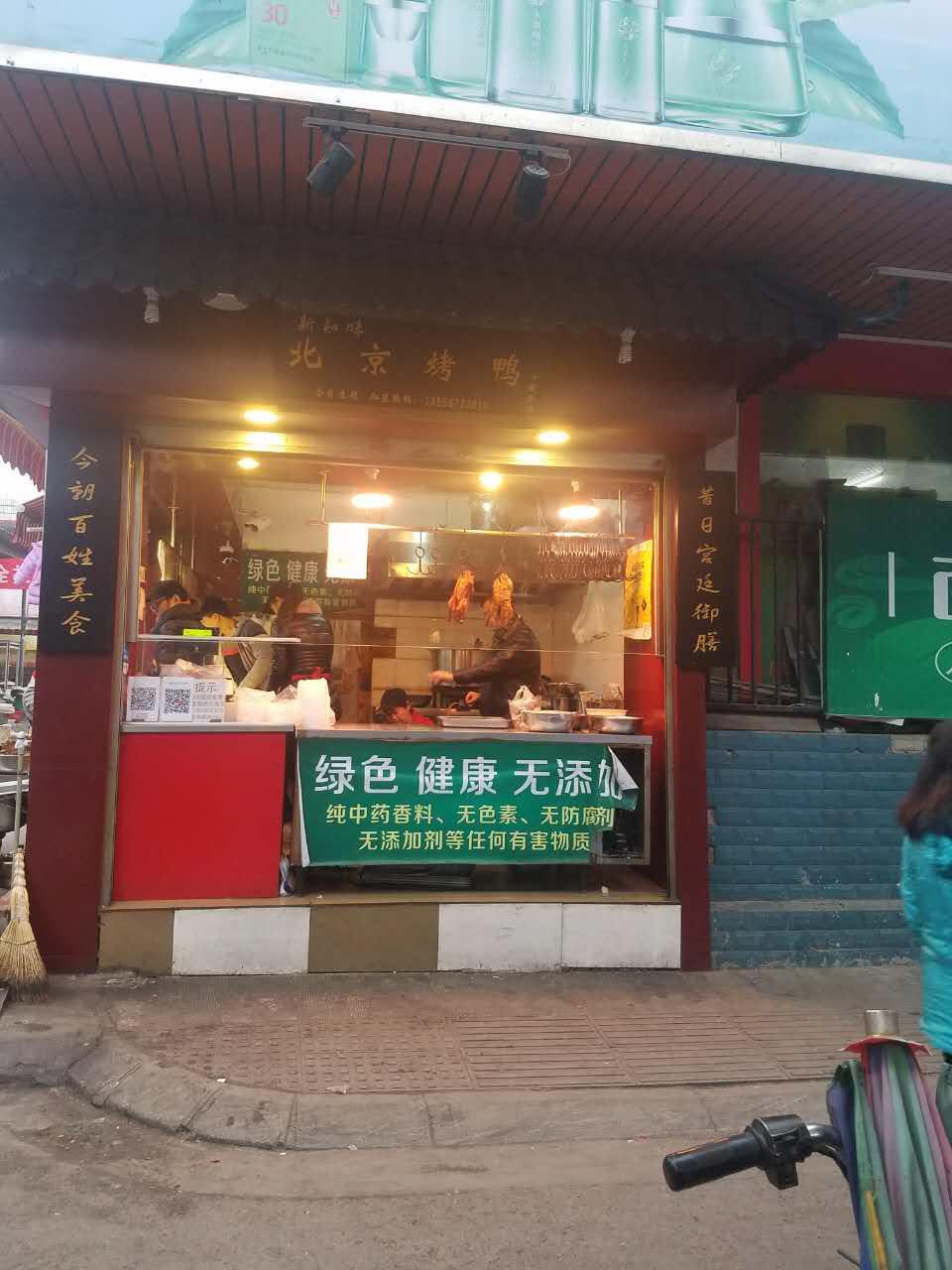 华苑一号(欢乐海岸店)