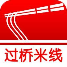 哈尔滨棠枫艺术酒店(西客站店)