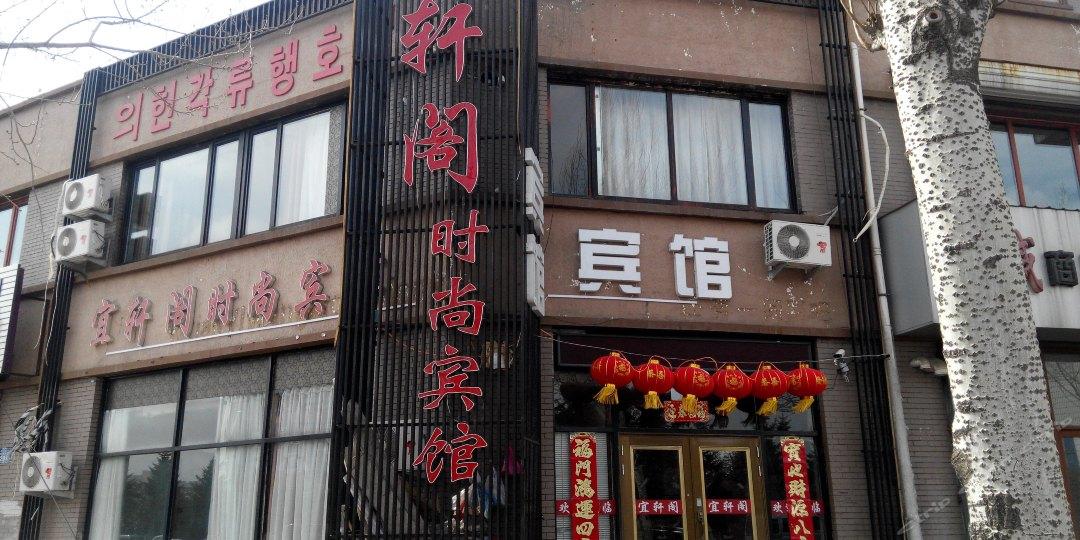 苗师傅(东泰禾店)