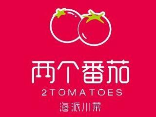 两个番茄(同安乐海城市广场店)