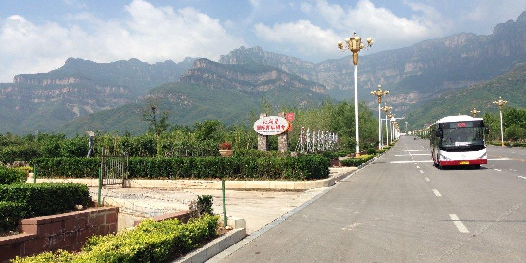 林州红旗渠国际青年旅舍
