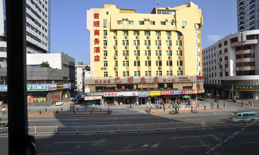 福州君顺商务酒店