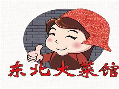 东北大菜馆(延长路店)