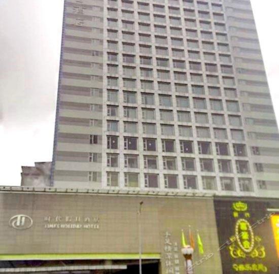 上海优乐家自助服务公寓(潍坊路店)