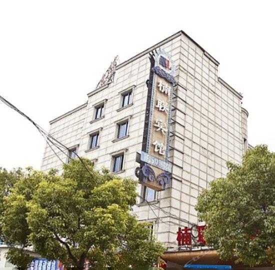 沈阳清文化主题酒店