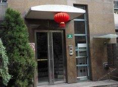 上海梦境酒店式公寓(明安馨苑店)