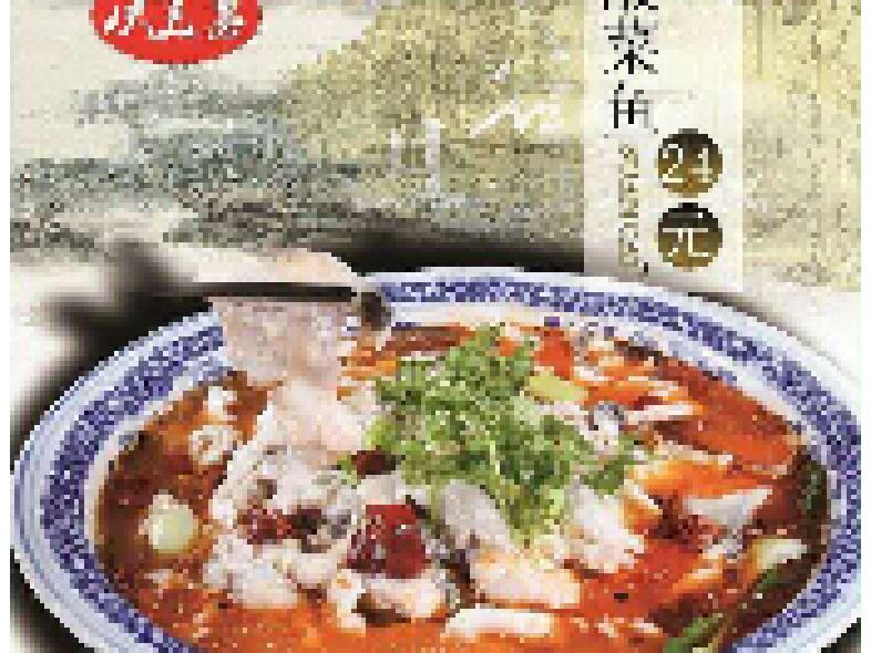 快美惠酸菜鱼专业店(淝河路店)