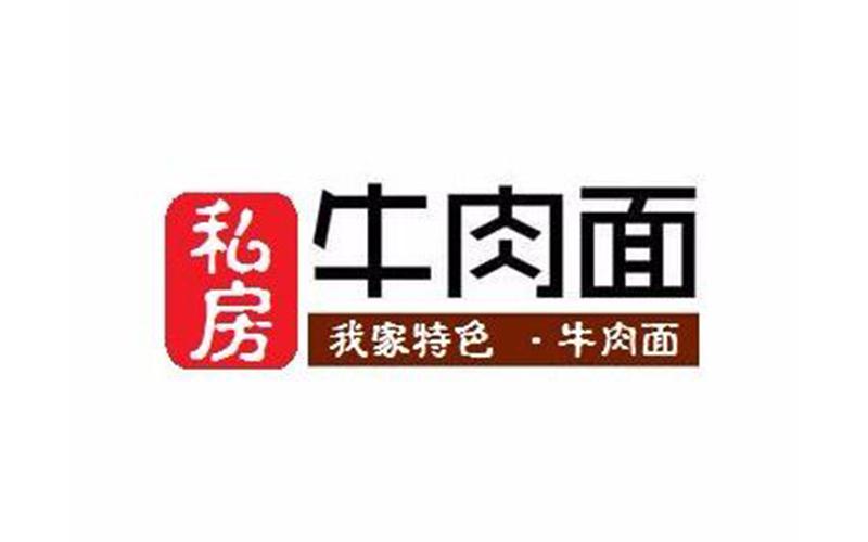 logo 标识 标志 设计 矢量 矢量图 素材 图标 800_500图片