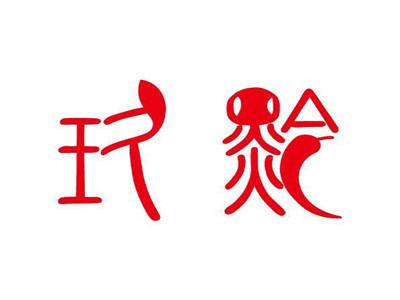 玖黔·新派贵州菜