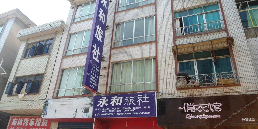 中国移动手机大卖场东成手机商城