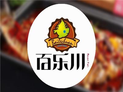百乐川烤鱼(经开区店)