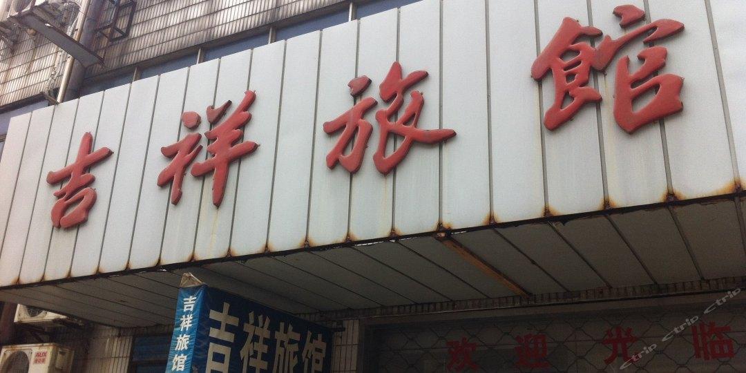 leadei(丰台北路店)