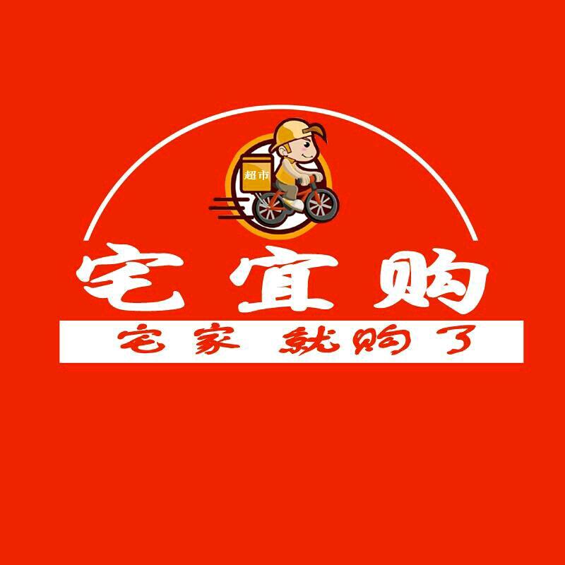宅宜购(锦绣江南店)
