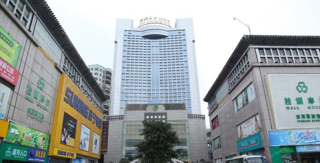 桂湖国际大酒店(新都店)