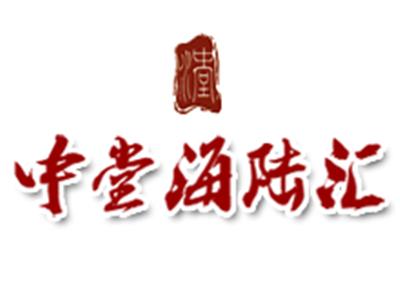 中堂海陆汇 ( 花园街店)