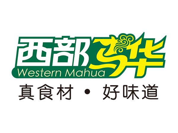 西部马华火锅(双安店)