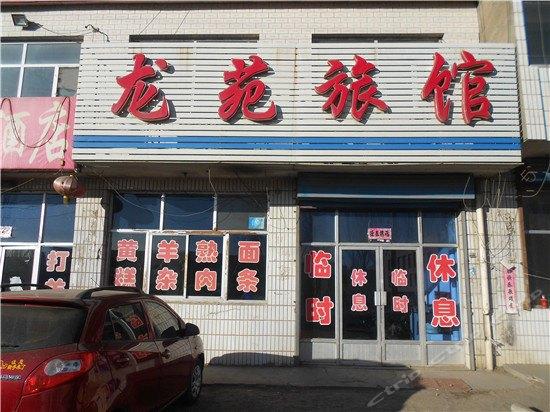 申佰圣烤鸭店