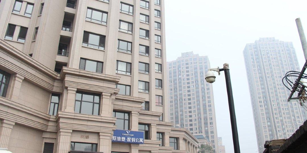斯维登度假公寓(远洋广场店)