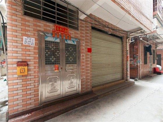 广州恒东公寓(珠村东横路二店)