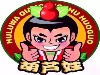葫芦娃千层肚火锅(鸿翔路店)