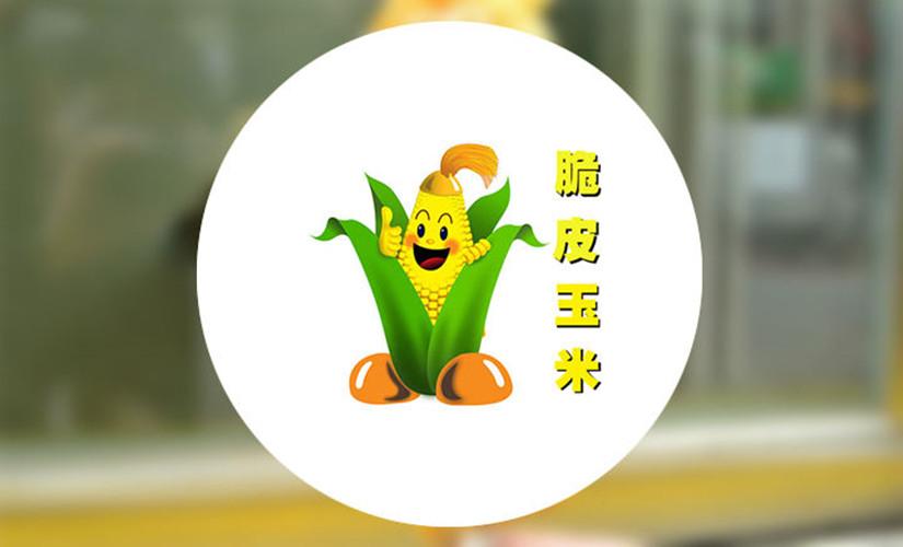 玉蜀黍脆皮玉米(九洲时尚莱迪店)