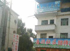大鸭梨烤鸭店(后沙峪店)