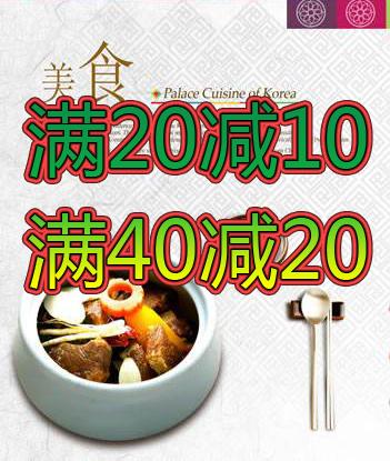 抻面四季饭店(工人街店)