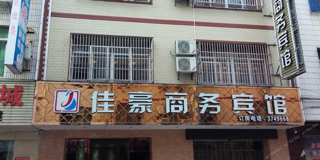 联动时代北京科技发展