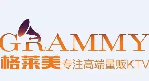 格莱美KTV(宁夏路店)
