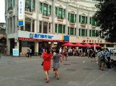 哈哈青年旅社(中山路步行街店)