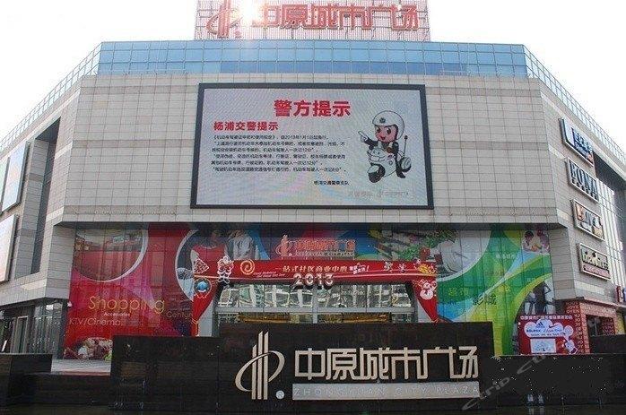 上海巅峰商务宾馆