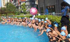 元一滨水城游泳池