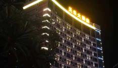 天禾大酒店