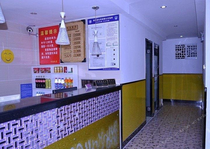 上海悦好旅馆
