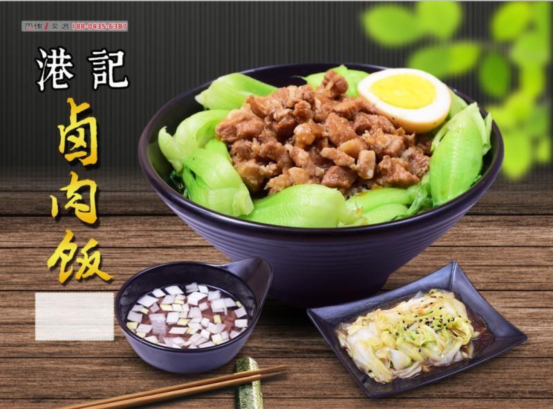 港记烧腊叉烧饭(通化店)