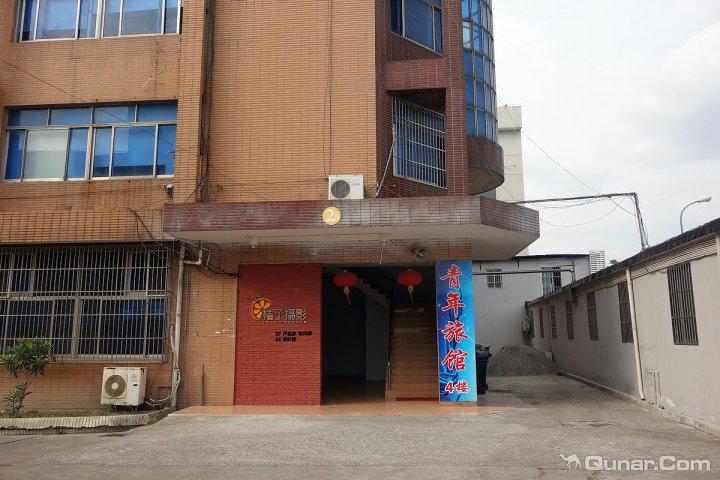 上海莘子苑连锁公寓(南站店)