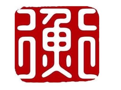 衡尚馆(曹杨路店)
