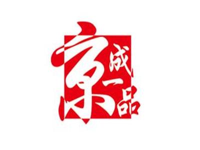 京成一品海鲜大咖(巴南万达金街店)