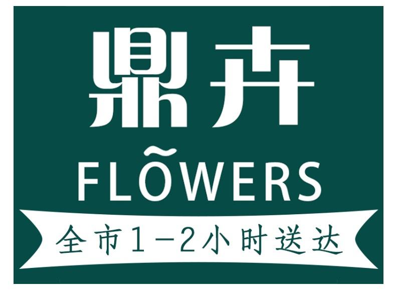 爱琴海鲜花(NO.101店)