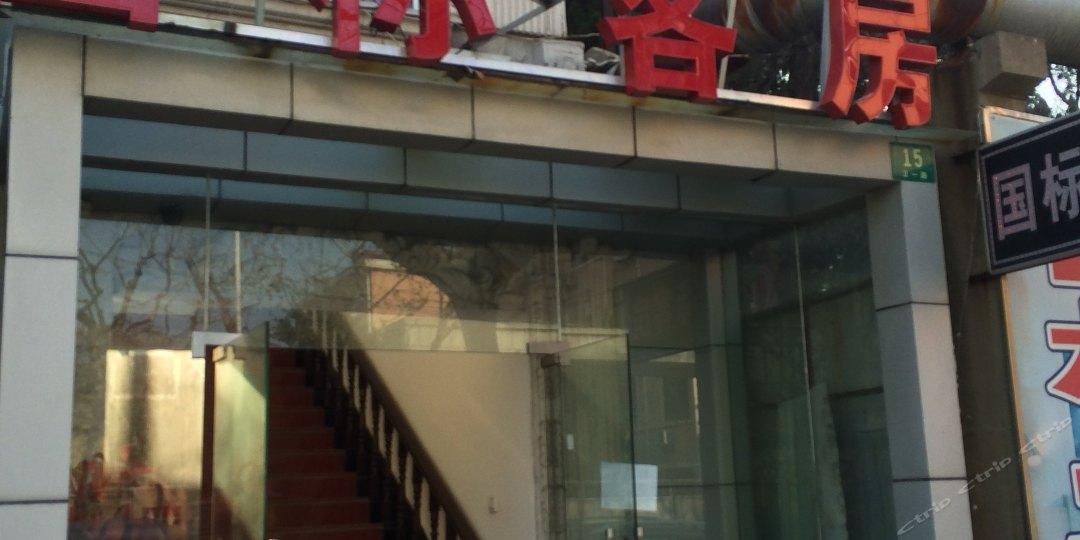 上海国标客房