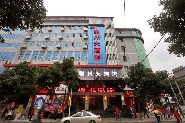 苍溪县人力资源和社会保障局