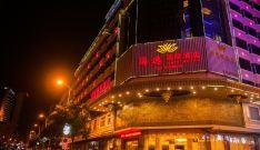 石狮市海逸国际酒店有限公司