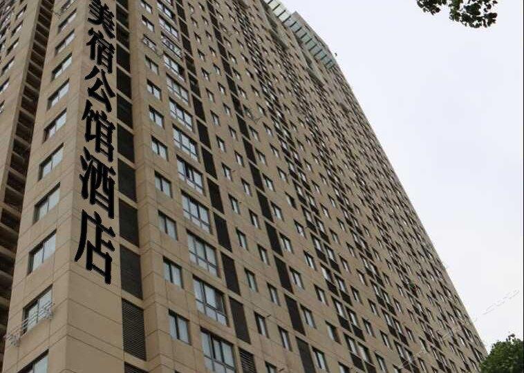 J.S美宿公馆酒店