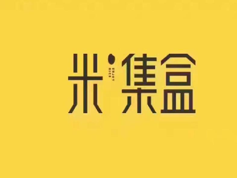 青蔬捞烫(鲤中店)