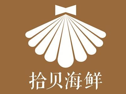 拾贝海鲜馆(花果园店)